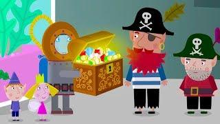 Новая серия на канале Маленькое королевство Бена и Холли 🌴 Сокровища пиратов ☠️ Сезон 2, Серия 30