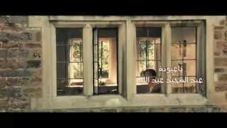 عبد المجيد عبد الله - ياعيونه