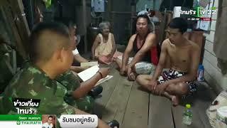 ดราม่าเกณฑ์ทหาร-quot-ใบแดง-ยายจะอยู่กับใคร-quot-19-04-61-ข่าวเที่ยงไทยรัฐ