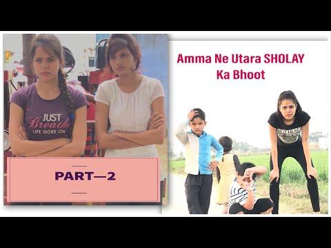 PART—2  (Amma Ne Utara SHOLAY   Gabbar   Ka Bhoot)  By    Charu Dixit   