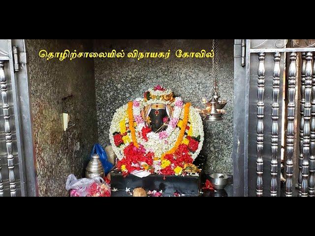 சேலம் வாஸ்து வாடிக்கையாளர்   Salem Vastu client   Varahi Vastu kovil   தொழிற்சாலையில்  கோவில் வாஸ்து