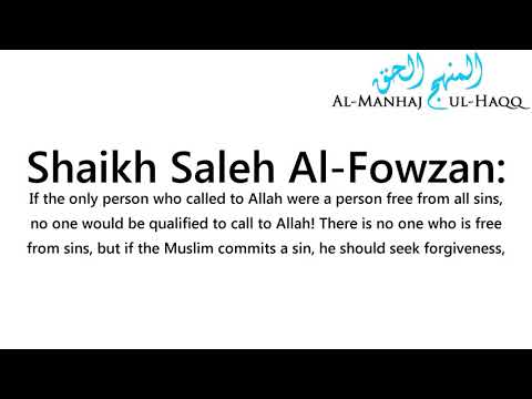 Advice to the Sinful Caller - By Shaykh Saleh Al-Fowzan