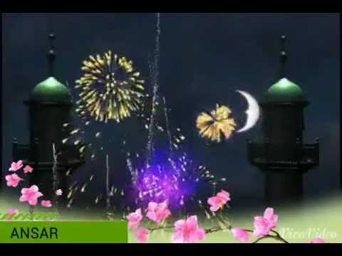 عيد مبارك بالهندي Youtube