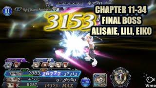 ALISAIE VS CHAPTER 11-34 FINAL BOSS (BLACKENED WILL)