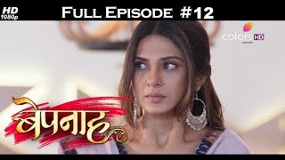 Bepannah - Full Episode 12 - With English Subtitles