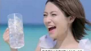 Kyoko Fukada in comercial Kawaii ne.
