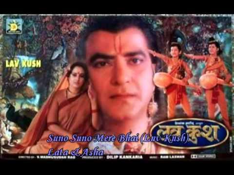 Suno Suno Mere Bhai HD Luv Kush