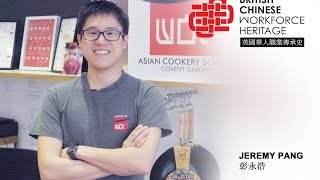 Pang, Jeremy (Catering)