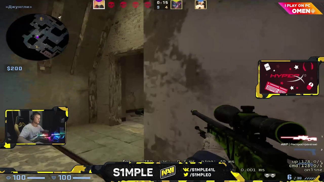 s1mple 1v4 in FPL