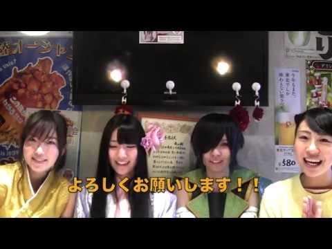 第7回ほやちゅーぶ  伊達3姉妹 ほやの日ライブ参加なるか!? 青葉ちゃんほや食べられるか??