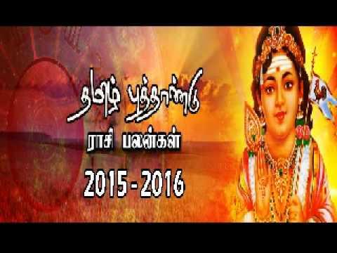 Tamil New Year Rasi Palangal 2015 Mesham