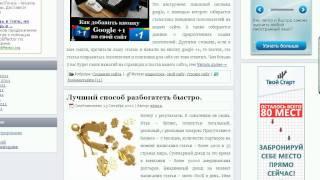 видео Плагины WordPress, влияющие на внешний вид блога. (2)