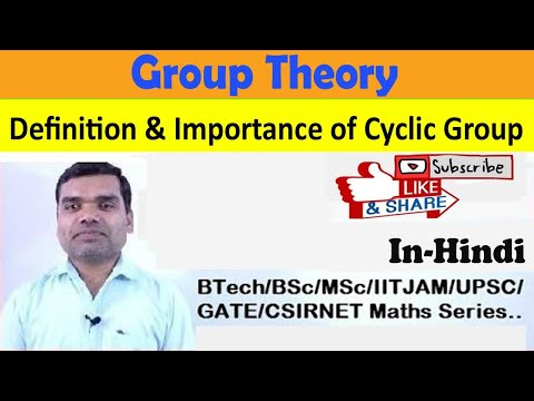 Group theory - Cyclic Group in hindi