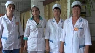 Фільм про Санаторій Трускавець