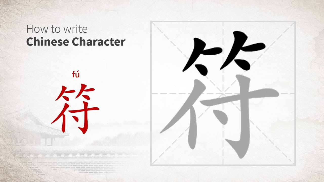How to write fu in chinese human resource management essays