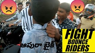 SMALL BOY CAUGHT RASH DRIVING BOUNCE BIKE LIVE ON CAMERA IN HYDERABAD ANGRY PUBLIC REACTION telugulo