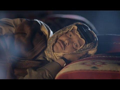 Hass Tar - Mohamed Abdo (Video Clip) | حس طار - محمد عبده فيديو كليب
