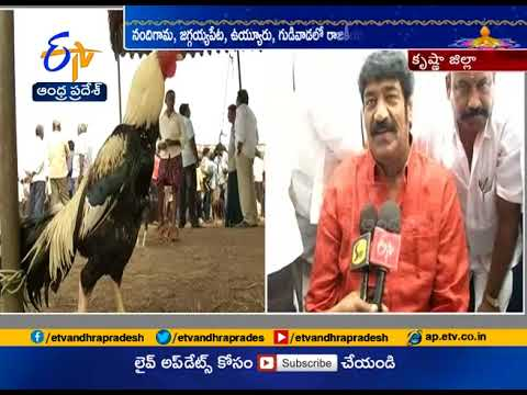 Raghu Babu visit cockfight venue in Krishna District