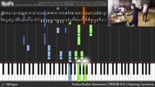 Touken Ranbu: Hanamaru Opening - Hanamaru◎Biyori (Synthesia)