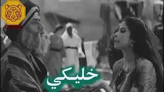 اقوي حالات واتس مهرجان بنت الجيران