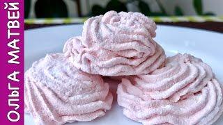 Как Приготовить Вкусный Зефир Дома| How to Make Strawberry Marshmallow (Zephyr)