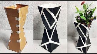 How to make flower vase - DIY Vase - DIY Cardboard Vase