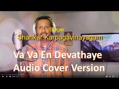 Va Va En Devathaye Audio Cover Version SongBy Shankar CMF Music Factory