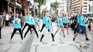 [KIOPL] 3rd Event - Gangnam Street Dance Flashmob Movie