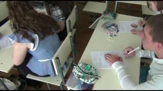 Урок физики  8 класс  Глаз как оптическая система