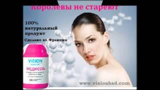 витамины для похудения женщине в 48 лет