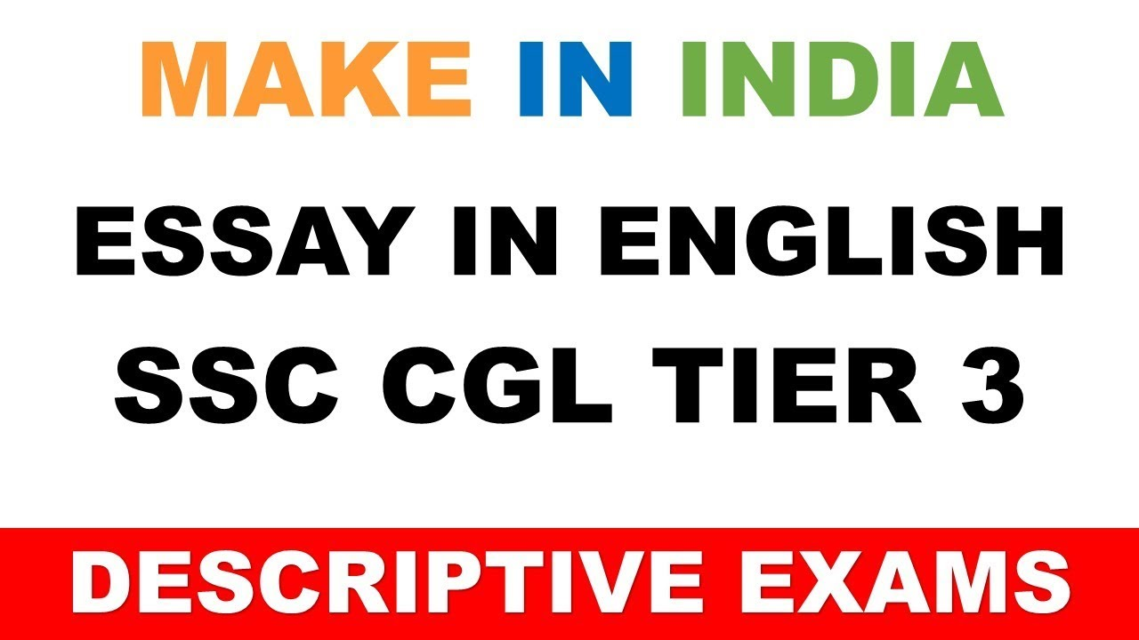 write an essay on make in india