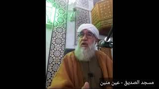 قصة توبة الشيخ فتحي صافي - اللهم أسعده بقدر ما أضحكني