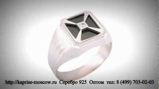Серебро 925 оптом(, 2012-07-18T12:36:45.000Z)