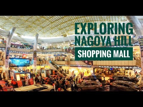 Exploring the Nagoya Hill Shopping Mall in Batam Indonesia