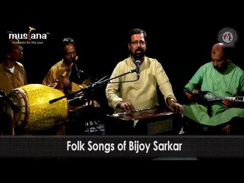 Kiran Chandra Roy| Folk Songs | Bijoy Sarkar | Rare Recording | Bangladesh | Musiana
