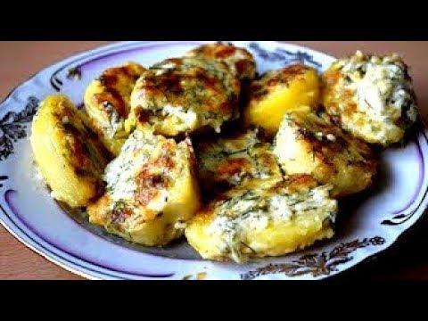 Картошка с сыром и чесноком в духовке.Очень вкусно и красиво!!!!