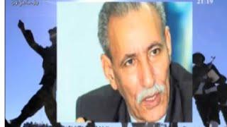 ورقة تعريفية حول مسيرة  الأمين العام الجديد لجبهة البوليساريو،إبراهيم غالي - قناة الوطنية