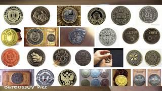 Счастливая монета,Авто ресивер,Ледоступы,Отпугиватель Собак с  AliExpress.Parcels from China