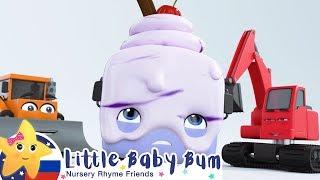 Детские песни | Детские мультики | Замороженный Бастер | детские мультфильмы
