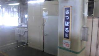 車窓 JR北海道 普通列車 札幌~桑園 進行方向右手 北側