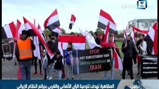 """حركة النضال العربي تنظم مظاهرة بعنوان """"لا للإعدامات في الأحواز العربية"""""""