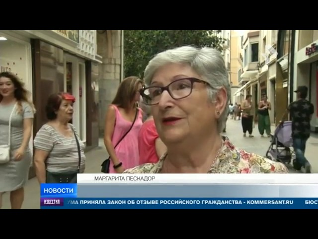 В Каталонии через несколько часов пройдет эксгумация останков Сальвадора Дали