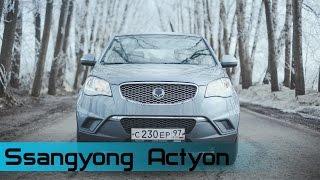 Честное Авто: Подобрали отличный автомобиль Ssangyong Actyon!