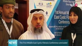 The First Middle East Cystic Fibrosis Conference concluded