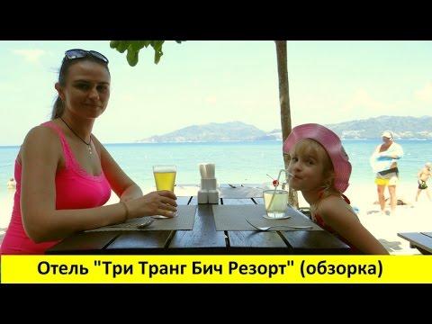 САМЫЙ КЛАССНЫЙ ОБЗОР ОТЕЛЯ ТРИ ТРАНГ ПАТОНГ   Tri Trang Beach Resort Пхукет