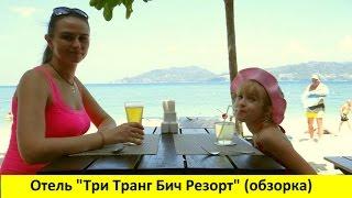 САМЫЙ КЛАССНЫЙ ОБЗОР ОТЕЛЯ ТРИ ТРАНГ ПАТОНГ | Tri Trang Beach Resort Пхукет(ТРИ ТРАНГ ОТЕЛЬ ПАТОНГ ПХУКЕТ ТАИЛАНД https://youtu.be/wx9Xw1brvBg Подписывайся на канал! https://www.youtube.com/user/coolmart1 Гостиниц..., 2015-06-03T12:01:04.000Z)