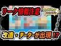 26時のマスカレイド【公式】 - YouTube