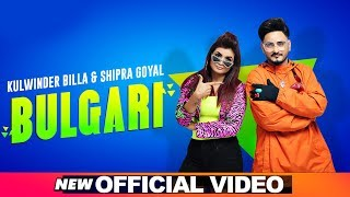Kulwinder Billa | Shipra Goyal | Bulgari (Bvlgari) | Full Video | Dr Zeus | Alfaaz | New Song 2019