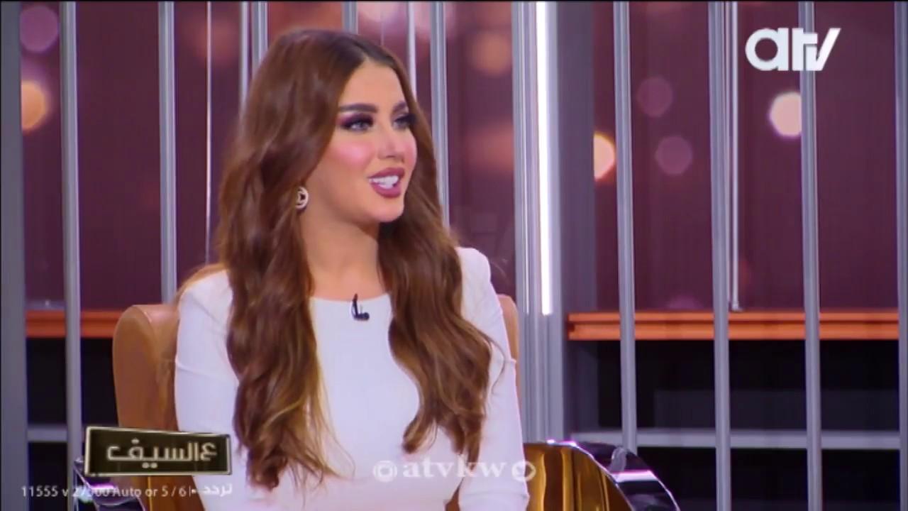 """الدانة مودل في برنامج ع السيف.. خبيرة التجميل السعودية.. """"لو تموتين ما تصيرين كويتية"""""""