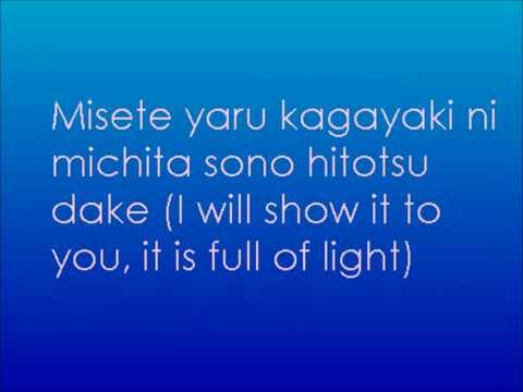 Clannad After Story Opening English+Romaji Lyrics